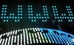 Reklamos blokuotojų plėtra gali reikšti laisvo interneto epochos pabaigą