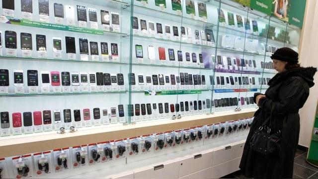 mobiliųjų karas