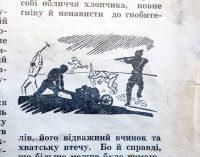 Ukrainska pravda: UPA smogikams buvo leista žudyti lenkų moteris ir vaikus