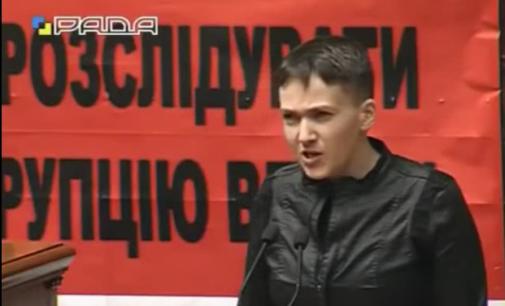 NewsOne: N. Savčenko demaskavo korupciją Ukrainos gynybos Ministerijoje