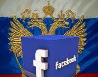 """The Washington Post: Rusijoje ir Kinijoje į Internetą išeina """"Didysis brolis"""""""