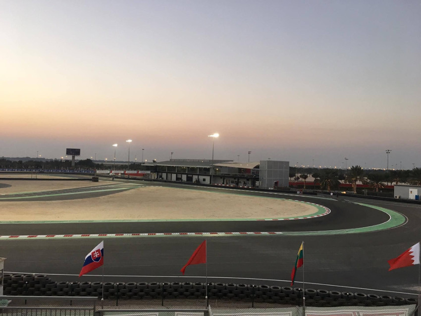 Trispalve Bahreine