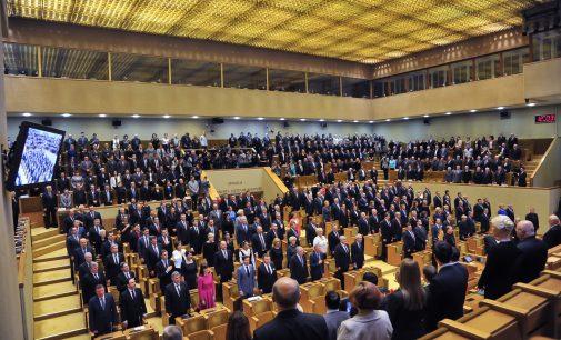Seimas patvirtino Seimo komitetų sudėtis