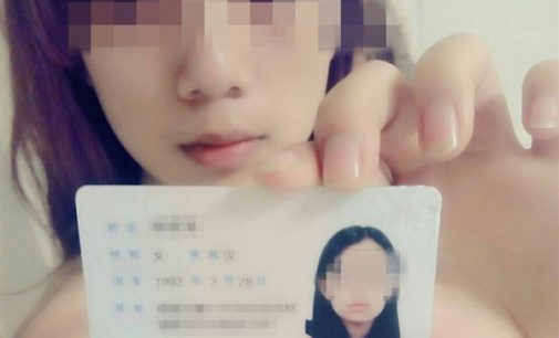 Nuogų kinių, ėmusių kreditus, fotografijos tapo laisvai prieinamos internete