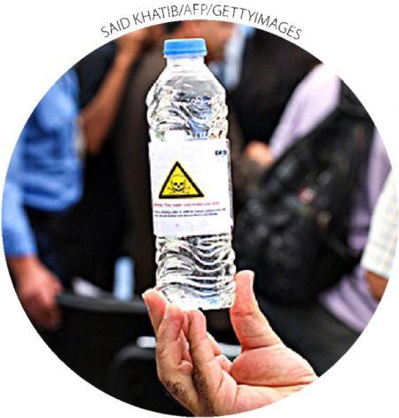 (Ne)geriamas vanduo