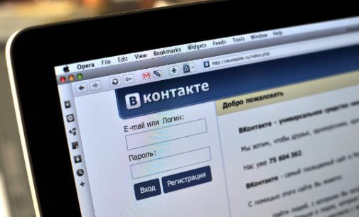 """""""VKontakte"""" pradėti blokuoti puslapiai už įrašus apie """"savižudybių grupes"""""""