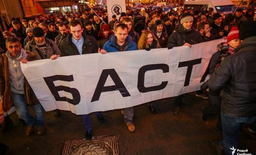 """Baltarusijoje vėl protesto akcijos prieš """"veltėdžių mokestį"""""""
