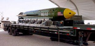 Didžioji Trampo bomba