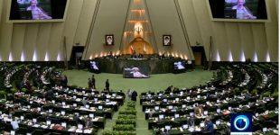 Iranas tapo pirmąja šalimi, įvedusia JAV sankcijas už terorizmo rėmimą pasaulyje