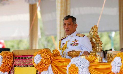 Maha Vajiralongkorn, Tailando karalius prieš savo valią