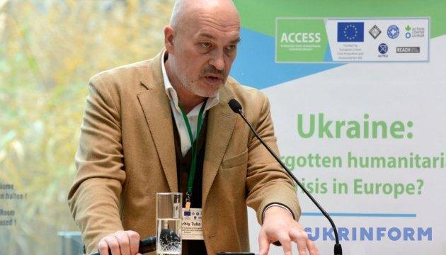 Georgijus Tuka