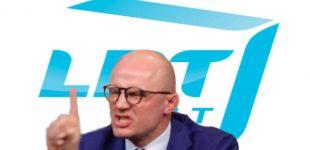 LRT taryba paprašyta įvertinti, ar LRT tinkamai atlieka savo misiją, atspindėdama verslo interesus, bet nutylėdama viešąjį interesą