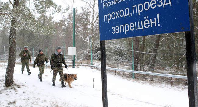 Lietuvos - Rusijos pasienis