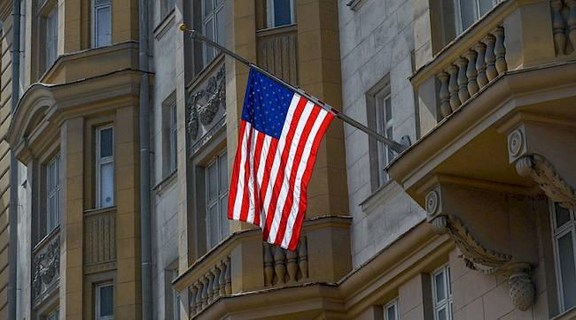 JAV ambasada Maskvoje