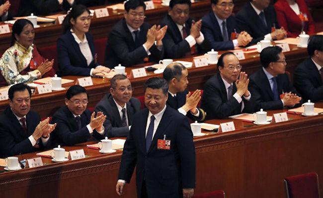 Kinijo sliaudeis deputatų visuotinis susirinkimas