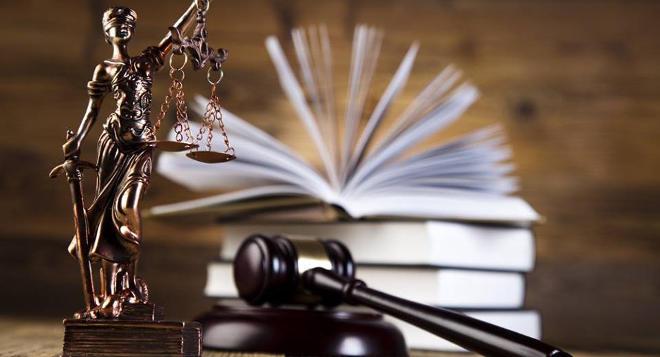 Teismai, teisingumas, Temidė