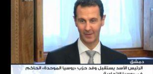 Bašaras Asadas: Sirijos atstatymas kainuos apie 400 mlrd dolerių