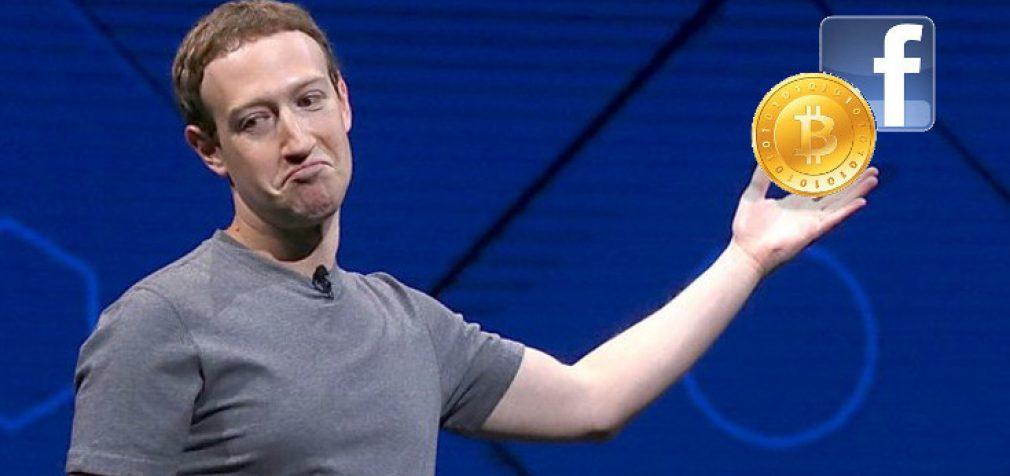 Blokčeinas prieš Facebook: fondas taikosi į tradicinių socialinių tinklų verslo modelį