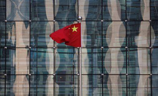 Kinijos centrinis bankas raportavo apie kriptovaliutų išnaikinimą šalyje