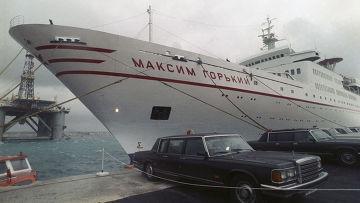 laivo nuotrauka
