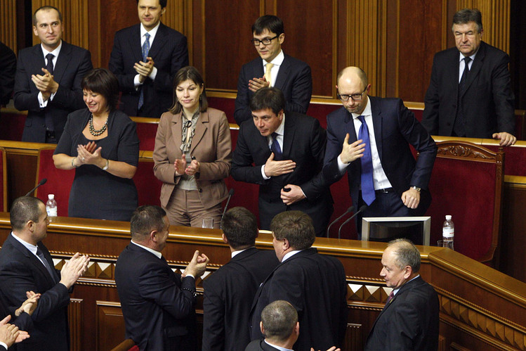 ukrainian_government