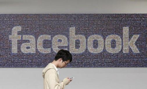 Naujos Facebook'o taisyklės: pasidalinęs šiuo straipsniu, gali netekti narystės