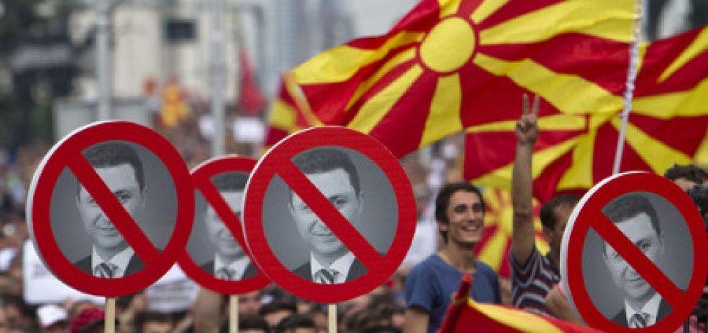 Makedonija – kaip Ukraina: sukilimai dėl etninių nesutarimų ir dėl Putino dujų