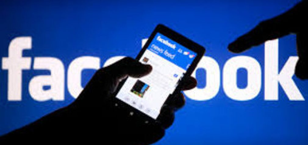 Kaip sužinoti ką apie jus žino Facebookas?