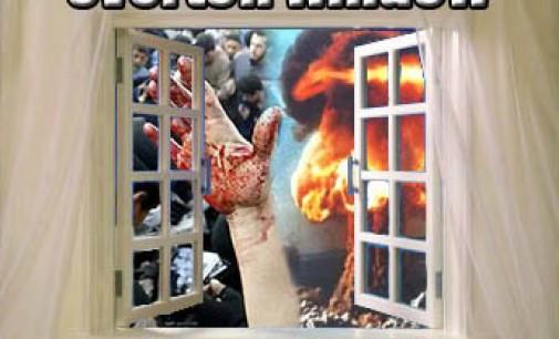 Overtono langas arba apie naikinimo technologiją
