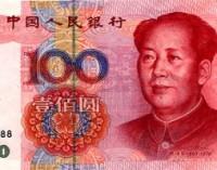 Kinija devalvuoja savo valiutą iki 7 juanių už dolerį
