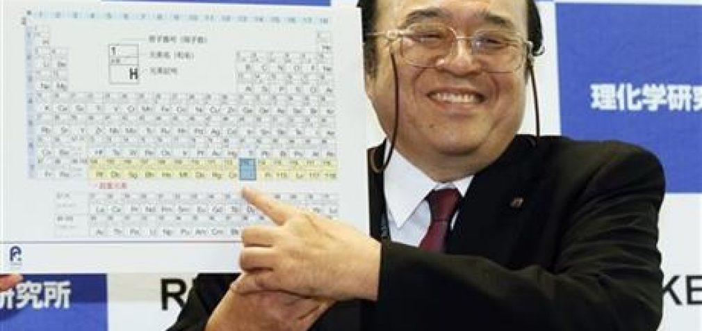 Guardian: Periodinė elementų lentelė pasipildė keturiais naujais elementais