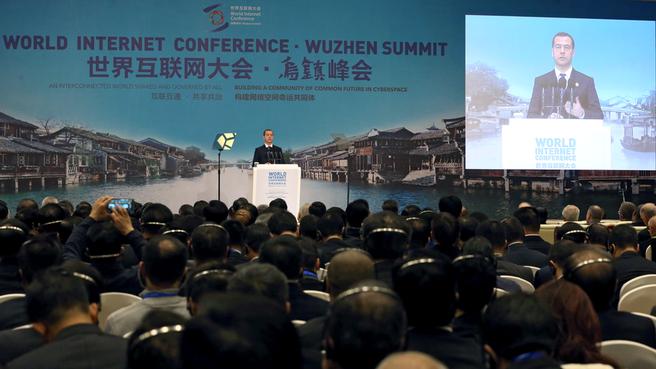 pasaulio interneto konferencija