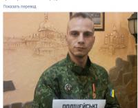 Maištas Kijevo policijoje: kopai-homofobai nutarė išeiti iš darbo dėl LGBT parado