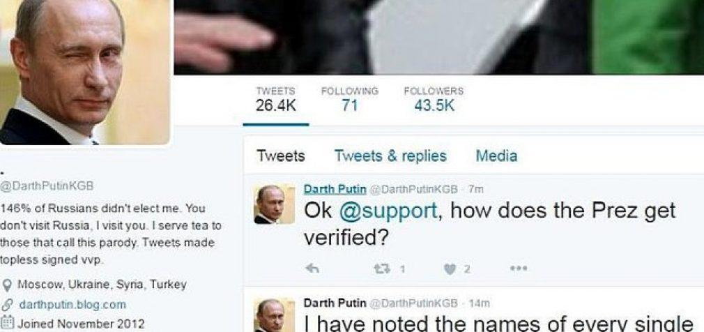 """VOA: Twitter spaudžiamas kritikų atblokavo """"Darth Putin'ą"""""""