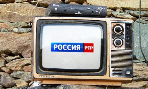 """Ves.lv: """"RTR Rosija"""" kanalo draudimą Latvijoje, greičiausiai teks atšaukti, kaip ir Lietuvoje"""