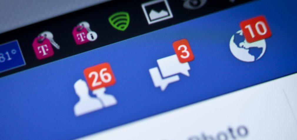 Facebook priėmė Izraelio pasiūlymą kartu kovoti prieš kurstymą smurtauti