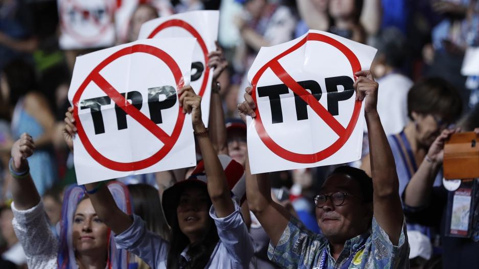 No TPP