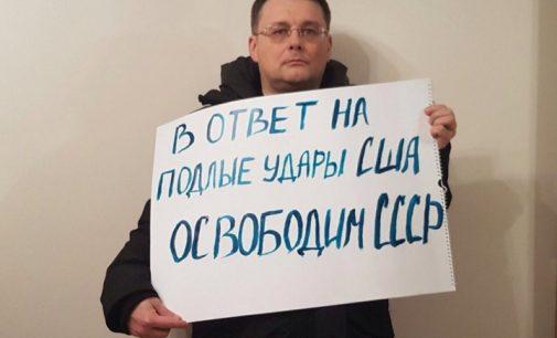 Maskvoje pasirašytas rezoliucijos, dėl TSRS sienų restauracijos, projektas