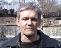 Arvydas Daunys. Šeima, kaip koncepcija, ideologija ir pasaulėžiūra