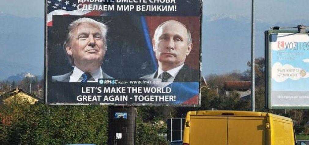 Britų spauda: nauja pasaulio betvarkė ir Rusijos lokio gniaužtai