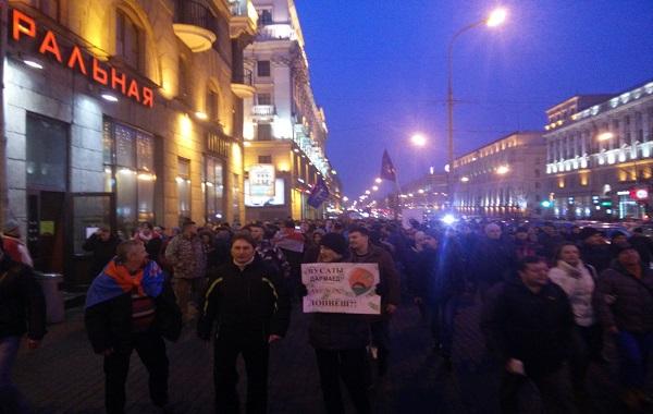 maršo Minske momentas