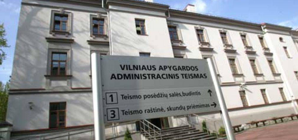 Teismas: Vyriausybės atstovės reikalavimas gatvių pavadinimų atžvilgiu – nepagrįstas