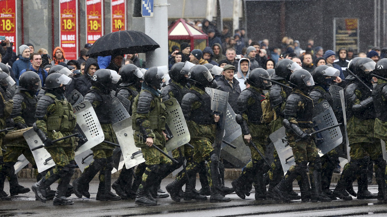Milicija