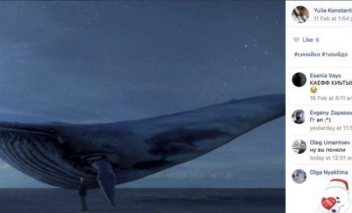 """""""Mėlynasis banginis"""" priplaukė Braziliją ir Britaniją?"""