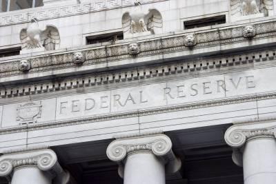 JAV Federalinis Rezervas