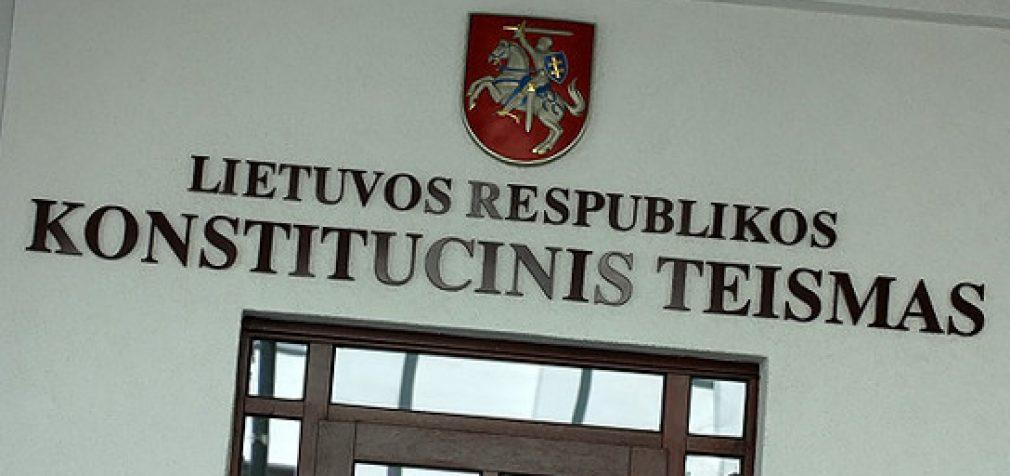 Konstitucinis Teismas spręs ar Seimo nutarimas tirti LRT ūkinę veiklą neprieštarauja Konstitucijai