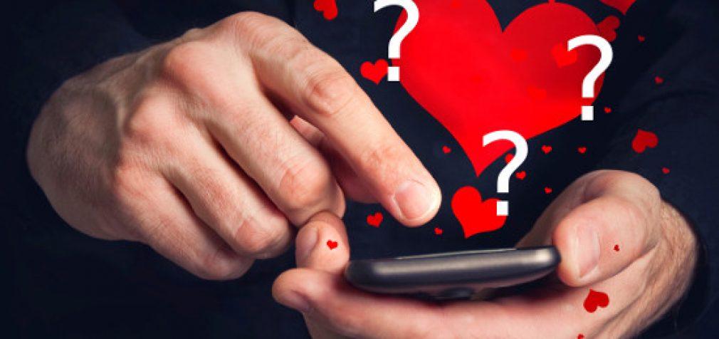 Amūro strėlės internete – kaip nubausti klastingą apgaviką