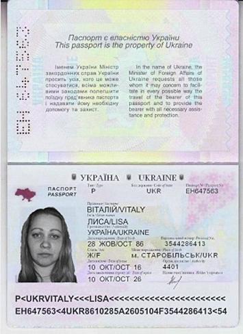 Lisa Vitaly