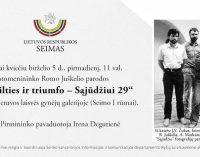 """""""Tarp vilties ir triumfo – Sąjūdžiui 29"""" –  Romo Juškelio fotografijų paroda Seimo rūmuose birželio 5 dieną"""