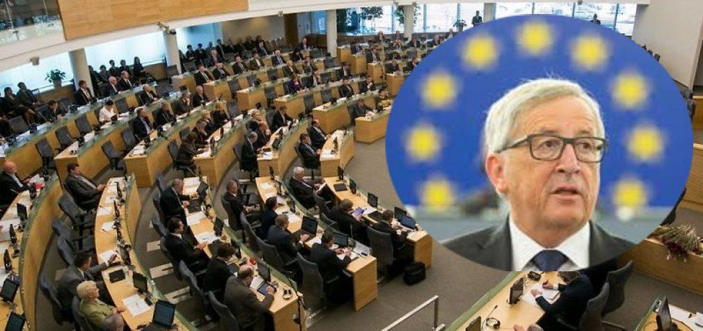 Septyniolika Seimo narių kreipėsi į EK pirmininką Ž.K. Junkerį prašydami netaikyti sankcijų migrantų kvotų atsisakiusioms šalims